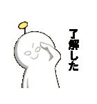 うちゅーぢん2(個別スタンプ:1)