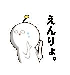 うちゅーぢん2(個別スタンプ:2)