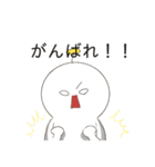 うちゅーぢん2(個別スタンプ:4)