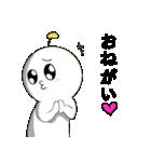 うちゅーぢん2(個別スタンプ:5)