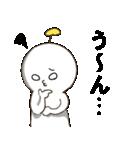 うちゅーぢん2(個別スタンプ:6)