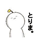 うちゅーぢん2(個別スタンプ:7)