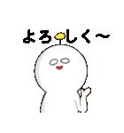 うちゅーぢん2(個別スタンプ:8)