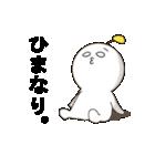 うちゅーぢん2(個別スタンプ:9)
