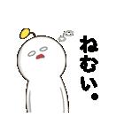 うちゅーぢん2(個別スタンプ:10)