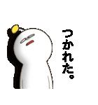 うちゅーぢん2(個別スタンプ:11)