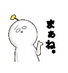 うちゅーぢん2(個別スタンプ:15)