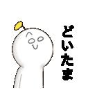 うちゅーぢん2(個別スタンプ:16)