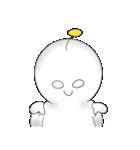 うちゅーぢん2(個別スタンプ:18)
