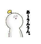 うちゅーぢん2(個別スタンプ:19)
