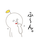 うちゅーぢん2(個別スタンプ:20)