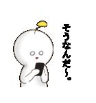 うちゅーぢん2(個別スタンプ:21)