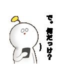 うちゅーぢん2(個別スタンプ:22)