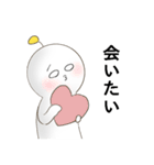 うちゅーぢん2(個別スタンプ:24)