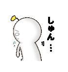 うちゅーぢん2(個別スタンプ:25)