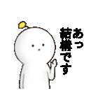 うちゅーぢん2(個別スタンプ:26)