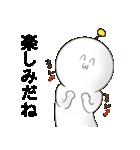 うちゅーぢん2(個別スタンプ:27)