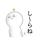 うちゅーぢん2(個別スタンプ:28)