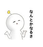 うちゅーぢん2(個別スタンプ:29)
