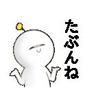 うちゅーぢん2(個別スタンプ:30)