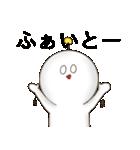 うちゅーぢん2(個別スタンプ:31)