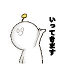 うちゅーぢん2(個別スタンプ:34)