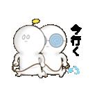 うちゅーぢん2(個別スタンプ:36)