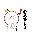 うちゅーぢん2(個別スタンプ:37)