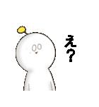 うちゅーぢん2(個別スタンプ:39)