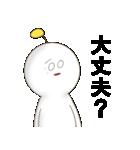 うちゅーぢん2(個別スタンプ:40)