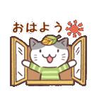 秋猫・詰め合わせ(個別スタンプ:1)