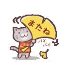 秋猫・詰め合わせ(個別スタンプ:5)