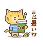 秋猫・詰め合わせ(個別スタンプ:6)