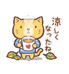秋猫・詰め合わせ(個別スタンプ:7)