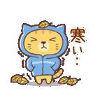 秋猫・詰め合わせ(個別スタンプ:8)
