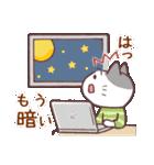 秋猫・詰め合わせ(個別スタンプ:9)