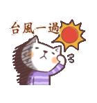 秋猫・詰め合わせ(個別スタンプ:11)