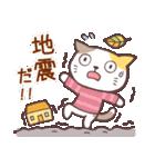 秋猫・詰め合わせ(個別スタンプ:12)