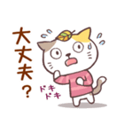 秋猫・詰め合わせ(個別スタンプ:13)