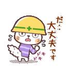 秋猫・詰め合わせ(個別スタンプ:14)