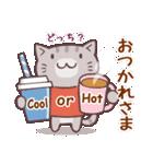 秋猫・詰め合わせ(個別スタンプ:15)