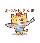 秋猫・詰め合わせ(個別スタンプ:16)