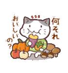 秋猫・詰め合わせ(個別スタンプ:21)