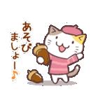 秋猫・詰め合わせ(個別スタンプ:22)