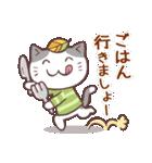 秋猫・詰め合わせ(個別スタンプ:23)
