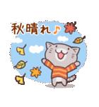 秋猫・詰め合わせ(個別スタンプ:24)