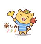 秋猫・詰め合わせ(個別スタンプ:25)