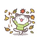 秋猫・詰め合わせ(個別スタンプ:27)
