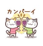 秋猫・詰め合わせ(個別スタンプ:28)