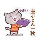 秋猫・詰め合わせ(個別スタンプ:29)